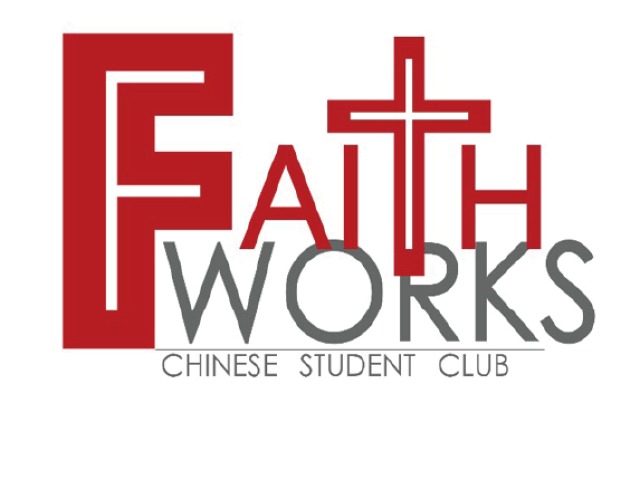 Faith Works Chinese Student Club Logo